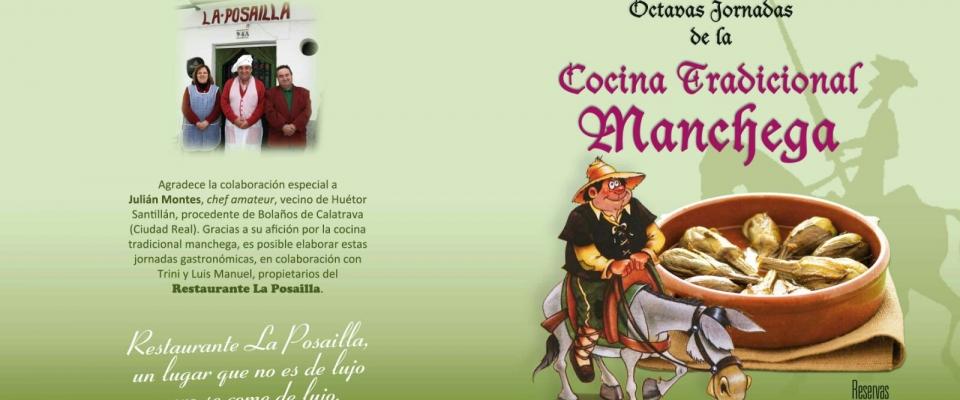 Se van a celebrar las Octavas Jornadas de la Cocina Tradicional Manchega en Huétor Santillán