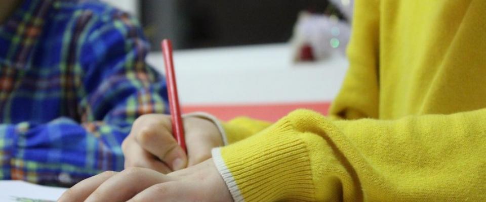 Bases para la contratación de un monitor de acompañamiento escolar