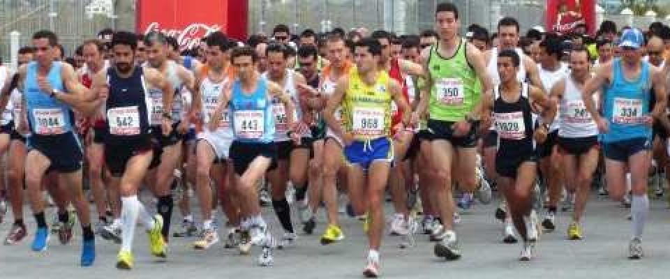 4ª Carrera San Sebastian Huétor Santillán 2013