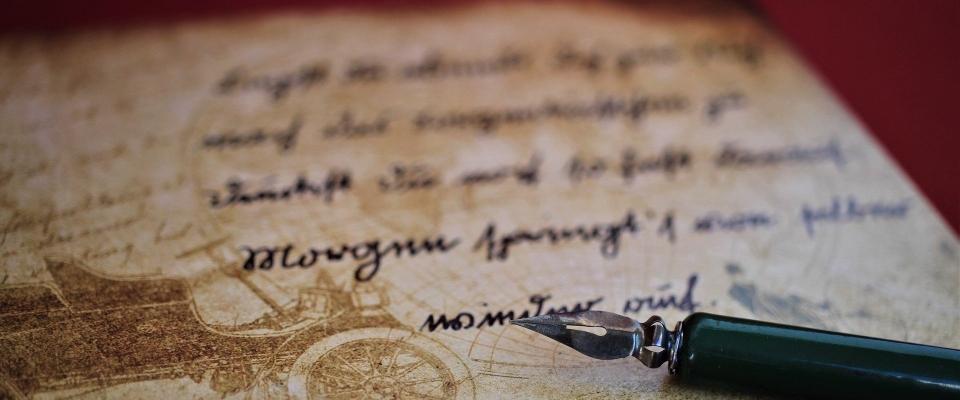 VII Concurso de poesía navideña Ayes Tortosa