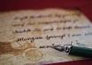 Fallo del concurso de relatos y poesía Concurso Invernal