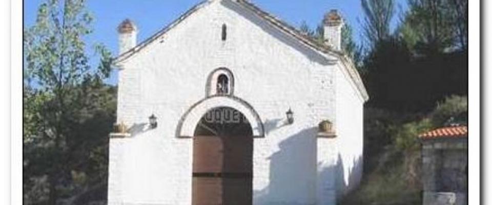 Nuestra Señora del Pilar 2013