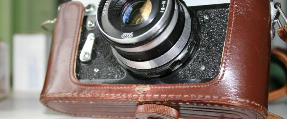Bases del concurso de fotografía 2016