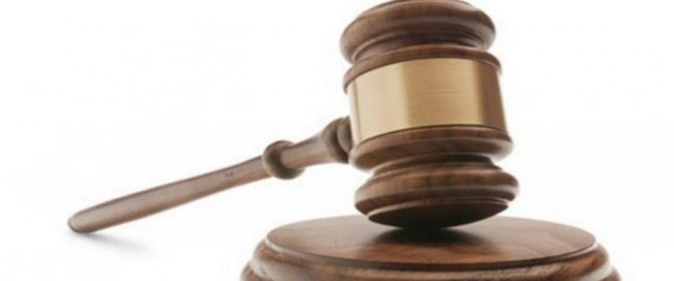 Convocatoria elección Juez de Paz titular