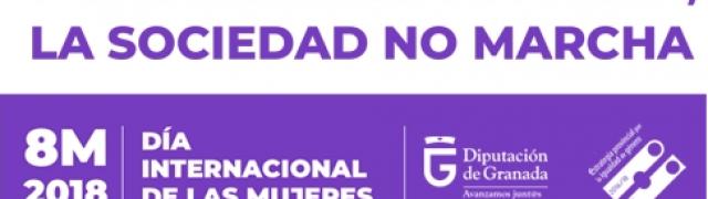 El Ayuntamiento de Huétor Santillán se suma a la celebración del Día Internacional de la Mujer