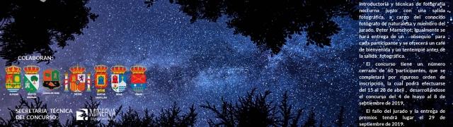VI Concurso de fotografía nocturna P.N. Sierra de Huétor