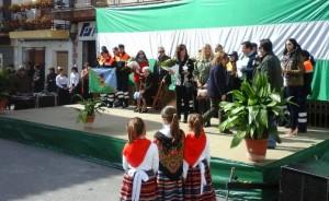 Premiados Huetor Santillan