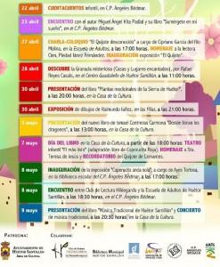 Primavera Cultural Huetor Santillan