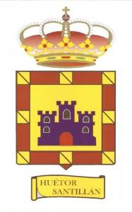 escudo_huetor
